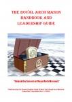 Download Capstone Course (PDF)